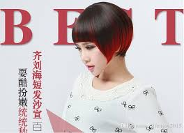 Mushroom Hairstyle Cheap Gradient Color Wig Short Hair Female Straight Hair Neat