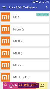 miui app review team walloid download all stock rom wallpapers