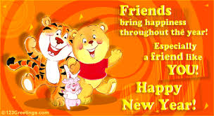 new years quotes cards happy new year to u free friends ecards greeting cards 123