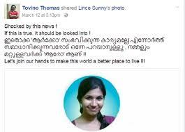Seeking Ernakulam Mishel Shaji Of Student Takes Kerala By Family