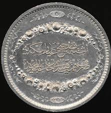 Ottoman Silver Coins by Could Someone Please Translate This Ottoman Text On A Medal