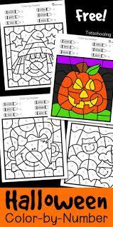 free halloween color number printable homeschool freebies