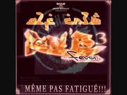 Meme Pas Fatigue - kommena pia ta daneika vs meme pas fatigue video wmv youtube