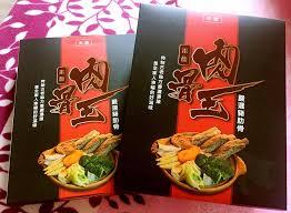 id馥 cuisine 米馥肉骨茶 道地新馬肉骨茶網路包裝出來了 送禮自用都相宜