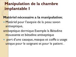 chambre implantable infirmier la chambre implantable en hématologie ppt télécharger