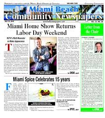 miami home design remodeling show spring 2015 march 27 8 jpg