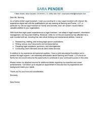 inclusion assistant cover letter