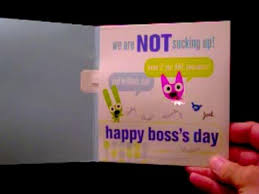 Happy Boss S Day Meme - sucking up boss s day card featuring hoops yoyo youtube