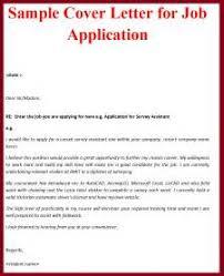 application letter sample any job position