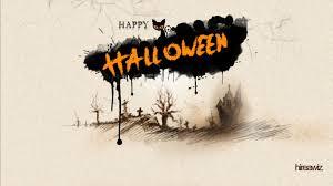 happy halloween text art wallpaper happy halloween hd celebrations halloween 8466