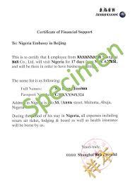 visa section nigeria embassy china