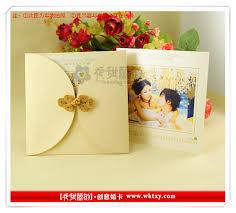 wedding invitations japan wedding invitation card japan wedding invitation design