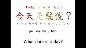 Which Date Is How To Say Year Month Date In