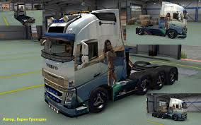truck volvo 2017 volvo fh 2013 in sea skin ets 2 skins euro truck