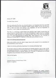 ideas of recommendation letter from research supervisor also