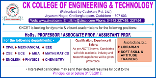 sample resume for experienced assistant professor in engineering college superfaculty faculty jobs recruitment assistant professor click here for ckcet official recruitment advt 2017 also read latest assistant professor jobs in engineering colleges