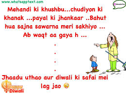 8 best happy diwali new year funny messages jokes images on