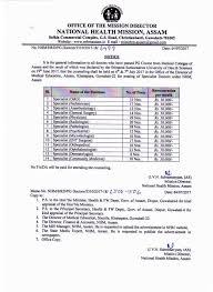 resume sles for engineering students fresherslive 2017 calendar page 3 of 7 assam sarkari results 2018 latest sarkari naukri