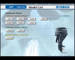 yamaha outboard motors u0026 watercraft jetski repair manual 2005