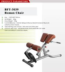 Roman Chair Exercises Roman Chair The Similar Products In Strength Stations Ab5