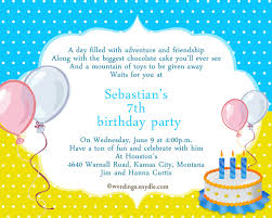 birthday invitation greetings 7th birthday party invitation wording wordings and messages 7th