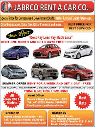 nissan sentra qatar living jabrco rent a car provide best rate for there customer just