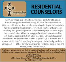 Residential Counselor Job Description Resume Now Hiring Open Positions In Central Illinois Jobs In