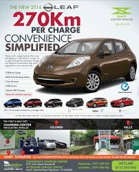 nissan leaf 2017 introducing nissan leaf 2016 with 270km range by spark ev buy
