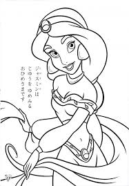 film coloring book pages disney princess coloring monster