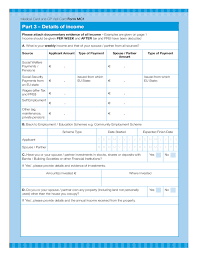 medical card and gp visit card application form health service