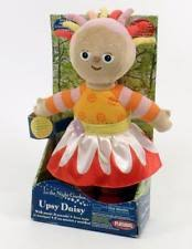 night garden toys ebay
