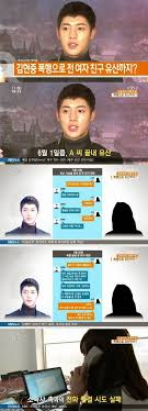 Pregnancy Scares Kpopselca Forums - nb reports claim this is a s second pregnancy with kim hyun joong