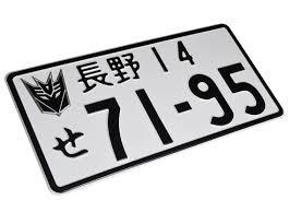 mitsubishi jdm logo amazon com jdm tag combo black decepticon real aluminum emblem