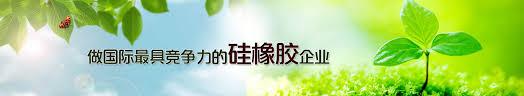 si鑒e hp 宏达新材 关于控股股东股份质押的公告 临时公告 宏达新材料 szgtwz com