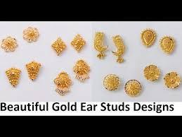 gold earrings tops gold ear studs designs ear tops collection
