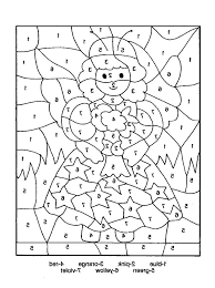 math coloring pages division kindergarten coloring division coloring sheets division kindergarten
