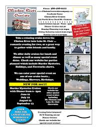 2017 lake st clair restaurant 2017 lake st clair restaurant handbook lake st clair guide