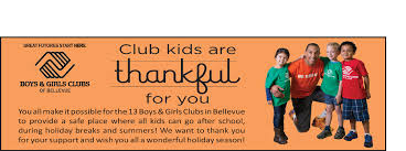 home boys clubs of bellevue