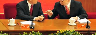 si e parti communiste chine le parti communiste un parti pas si unique