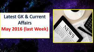 http www current latest gk and current affairs may 2016 last week may 2016