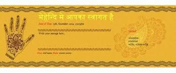 mehndi card wording free sangeet mehndi ceremony invitation card online