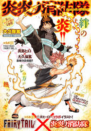 other fairy tail and fire brigade of flames shared color cover