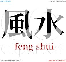 clipart illustration of a black feng shui chinese symbol with text