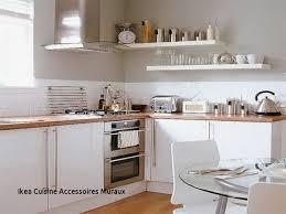 ikea cuisine accessoires muraux ikea cuisine catalogue loverossia com