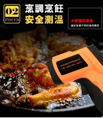 thermom鑼re laser cuisine thermom鑼re digital cuisine 100 images sharp ax 2000 蒸氣烤箱