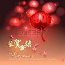 Korean New Year Decoration by 1 180 Korean New Year Stock Illustrations Cliparts And Royalty