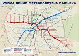 Toronto Subway Map Minsk Subway Map Map Of Minsk Subway Belarus