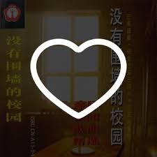 chambres d hotes p駻igord 青青的牧野喜欢的音乐 歌单 网易云音乐