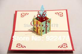 how to make handmade pop up birthday cards popup birthday card gangcraft net