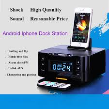 android fm radio a9 lcd digital fm radio alarm clock bluetooth dock station for